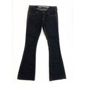 Express NWOT Stella Flare Jeans